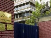 سفارت انگلیس: متعهدیم با ایران همکاری کنیم