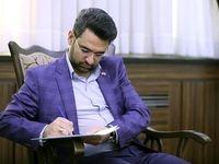 توصیه رهبر انقلاب به آذری جهرمی درباره شبکه ملی اطلاعات
