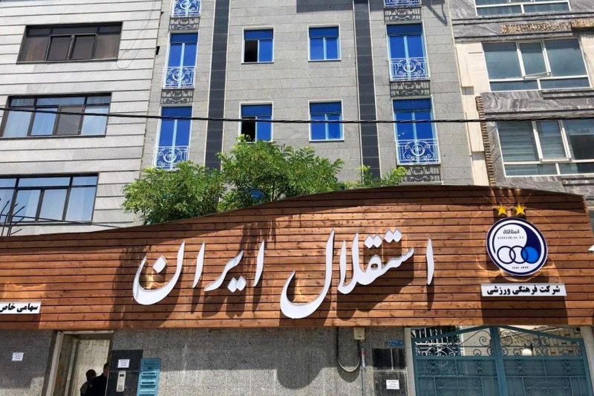 روز شلوغ باشگاه استقلال / اولویت با تمدیدی ها