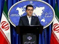 واکنش رسمی ایران به بیانیه نشست کمیته عربی در قاهره