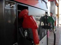 نظارت بر جایگاههای عرضه سوخت باید مستمر باشد