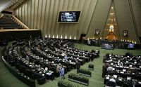 وضعیت بورس در جلسه غیرعلنی مجلس بررسی میشود