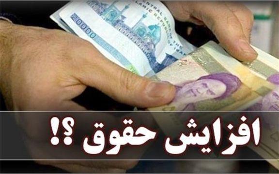 پیشنهاد افزایش حقوق کارگران به ۳میلیون تومان