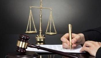 هشدار دادگستری: باغهای محل فساد، مصادره میشوند