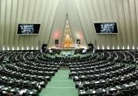 تهدید مخابرات به مجلس کشیده شد