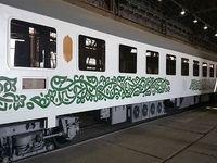 سفر نوروزی ۱.۹میلیون نفر با قطار