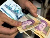 معافیت مالیاتی حقوق کارکنان در سال۹۷ چقدر است؟/  احتمال تعیین افزایش حقوق تا ۱۰درصد برای تمامی دستگاهها
