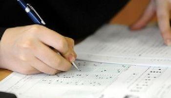 مهلت ثبتنام آزمون استخدامی تمدید شد