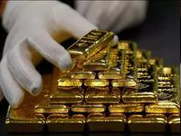 طلا 7.5دلار ارزان شد