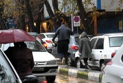 بارش بـاران