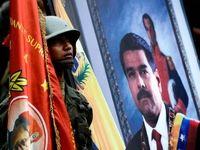 مراسم تحلیف زودتر از موعد رییس جمهور  ونزوئلا