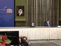 افتتاح و آغاز عملیات اجرایی سه پروژه عظیم ملی وزارت نفت