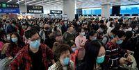 ویروس کرونا مدارس و دانشگاههای پکن را هم تعطیل کرد