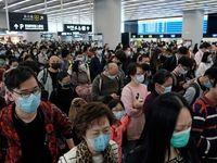 ویروس کرونا چند میلیارد دلار به اقتصاد چین لطمه میزند؟