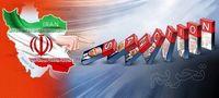 ۲فرد و ۱۶نهاد ایرانی از سوی  آمریکا تحریم شد