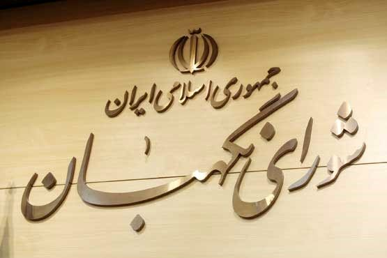 بررسی طرح نظارت بر تامین مالی فعالیتهای انتخاباتی مجلس