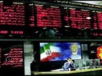 ۱۱۷۴میلیارد ریال سهام دولتی از آغاز امسال واگذار شد