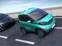 ارزانترین خودرو برقی جهان +عکس