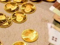 کاهش قیمت طلا و انواع سکه در بازار/ ورود مجدد سکه به کانال سه میلیون