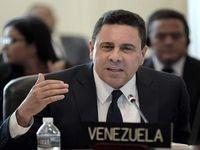 هشدار ونزوئلا درباره احتمال اقدام نظامی آمریکا