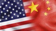 آمریکا چین را به بهانه فشار بر مسلمانان تحریم میکند