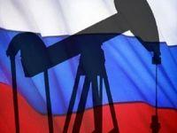 روسیه از عربستان به عنوان بزرگترین صادرکننده نفت به چین پیشی گرفت