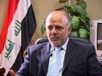 زلزله در کابینه دولت عراق