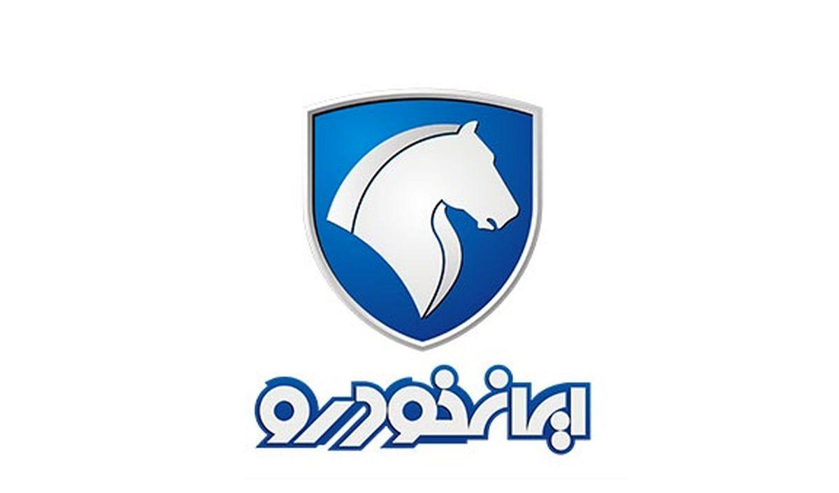 ایران خودرو (قیمت روز محصولات ۹۹/۸/۲۰)