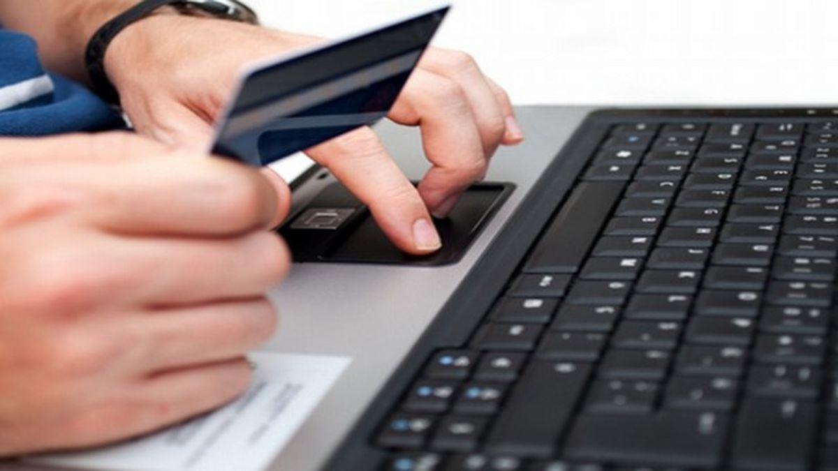 روش دریافت شماره شبا بانک پاسارگاد + لینک