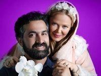 واکنش بهاره رهنما به انتقاد از جشن سالگرد ازدواجش +عکس