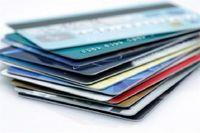تراکنشهای خرید کالا و خدمات بانکی کاهش یافت