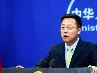 چین: با ایران و کره جنوبی در ارتباط هستیم