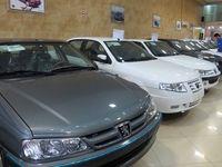 فروش فوری و اقساطی 2محصول ایران خودرو در 10بهمن