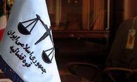 آزادسازی ۱۶۰ هکتار از اراضی چهارباغ