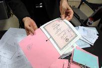 فروش مجوز دفتر ثبت اسناد رسمی، حق سر دفتر است؟