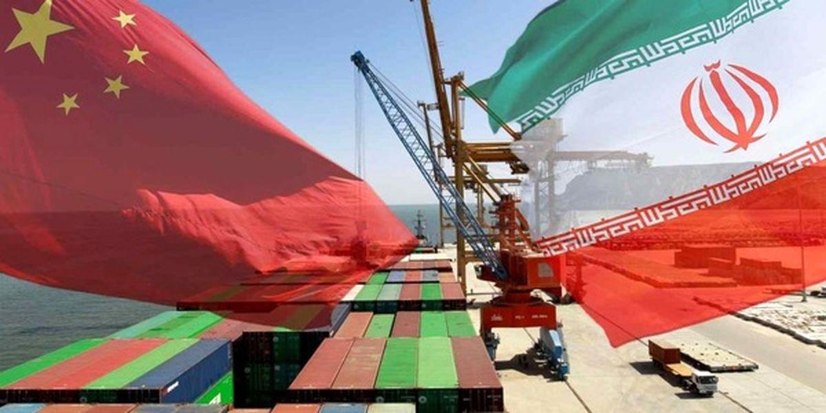 پاسخ به منتقدان سند همکاری ۲۵ساله ایران و چین