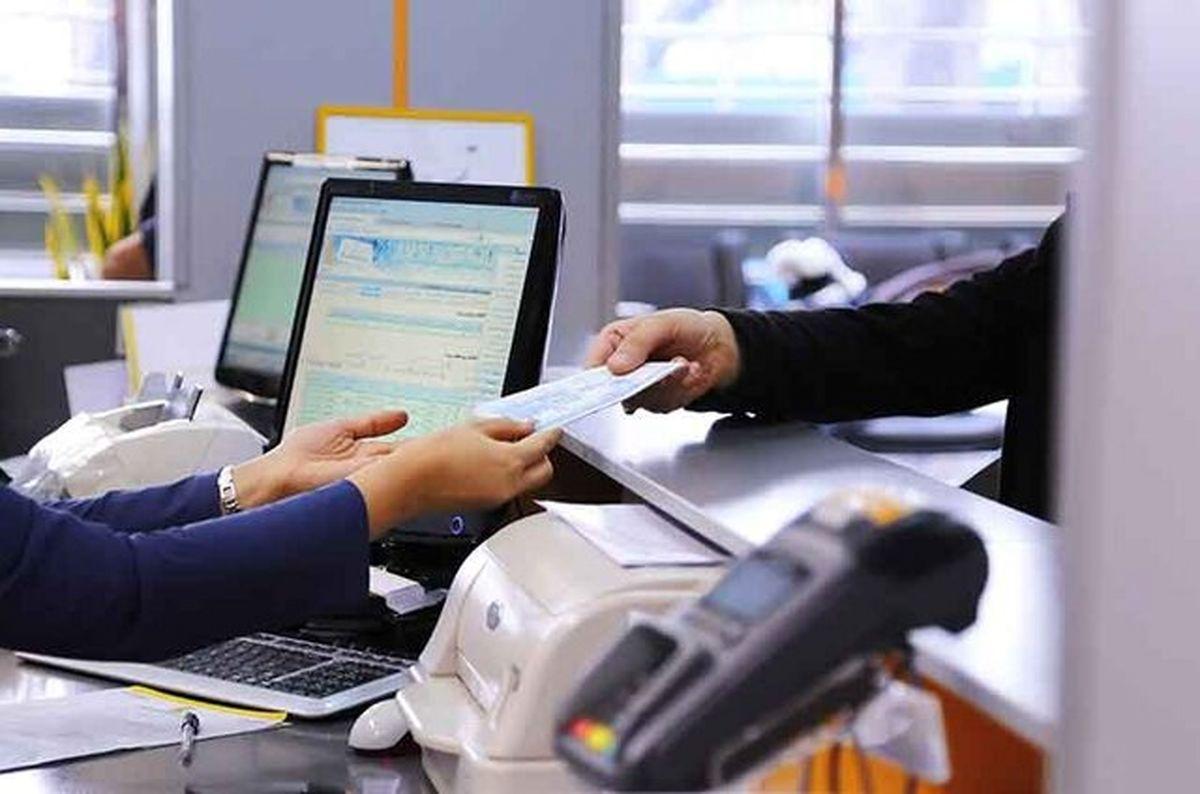چند شعبه بانکی در کشور تعطیل شدند؟