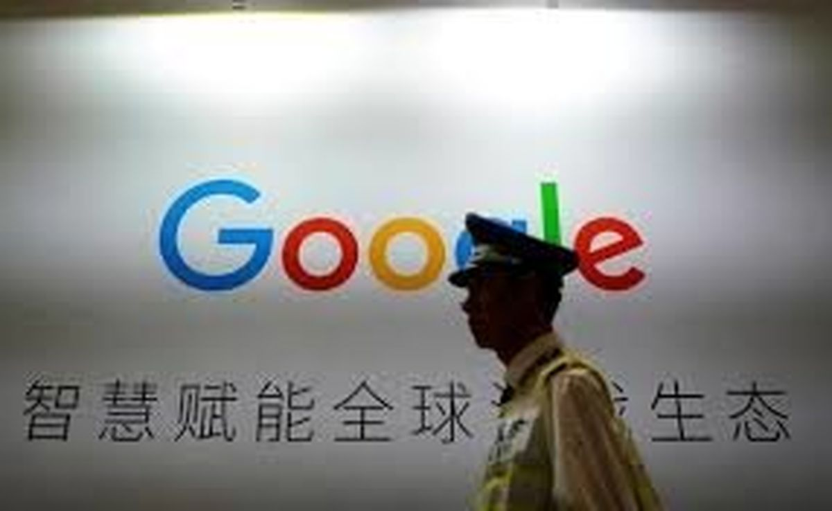 پرداخت ماهانه 250میلیون تومان به گوگل