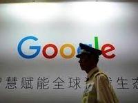 استیضاح مدیرعامل گوگل برای عرضه جستوجوگر چینی