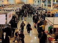 آغاز نمایشگاه بهاره از چهارشنبه در مصلای تهران