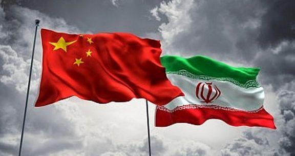 خوب و بد رابطه تهران و پکن
