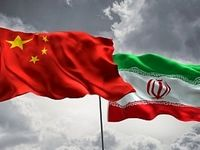 افت ۲۷درصدی تجارت ایران و چین/ چقدر کالای چینی وارد شد؟