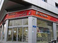 امکان شارژ کارتهای شهروندی توسط دستگاههای کارتخوان بانک شهر در شیراز