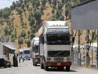 ورود دینار صادرکنندگان به عراق در چرخه بانک مرکزی
