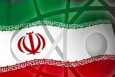 برداشتی از تفاهم نامه ایران و 1+5
