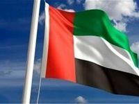 امارات فروش نفت به مشتریان خود را ۵درصد کاهش داد
