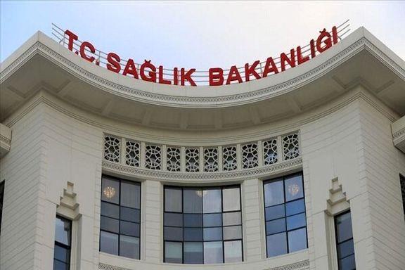 قربانیان کرونا در ترکیه به ۳۹۵۲و مبتلایان به ۱۴۳۱۱۴نفر رسید