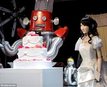 مراسم باشکوه ازدواج دو ربات +عکس
