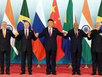 کشورهای عضو بریکس علیه جنگ تجاری آمریکا متحد شدند