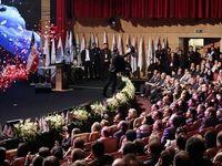 بانک صادرات ایران برگزیده هشتمین جشنواره دکتر نوربخش شد
